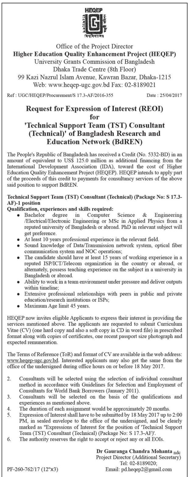 Ministry Of Education Job Circular 2017