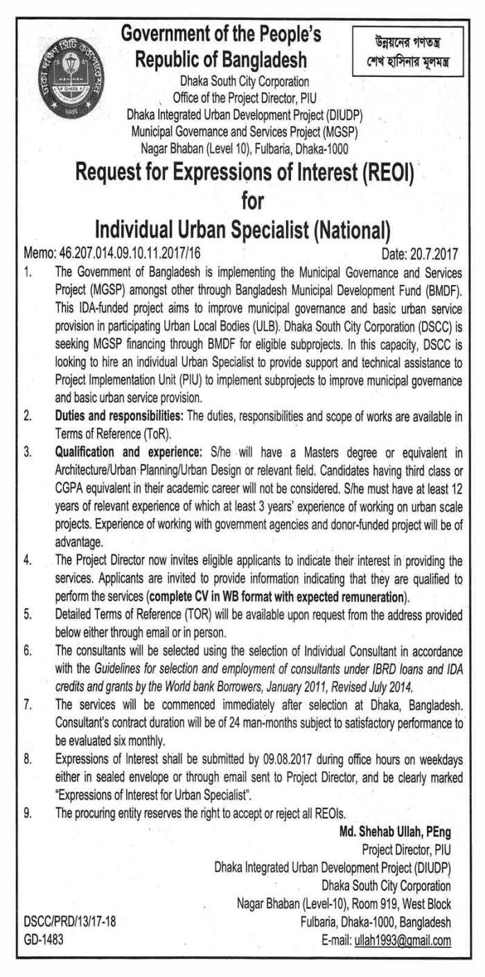 dhaka south city corporation job circular 2017